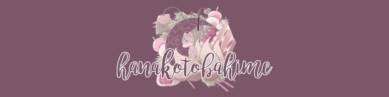 Banner hanakotobahime
