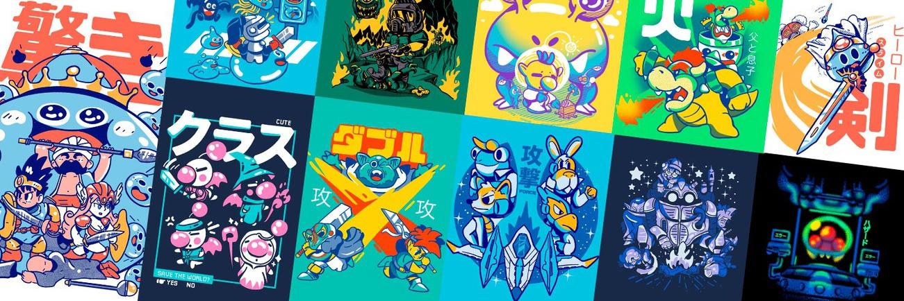 Banner sketchdemao
