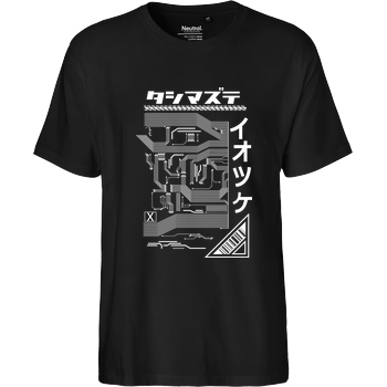 Dominik_RC RangerCenter - Who we are T-Shirt Fairtrade T-Shirt